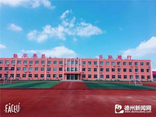 武城县第二实验小学校园环境