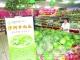 禹城市供销社——农超对接 蔬果直供北京