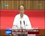 2019年9月18日腾讯分分彩官网新闻