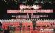 庆祝中华人民共和国成立70周年合唱比赛复赛举行