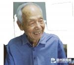 李志明:亲历德州医疗卫生事业70年
