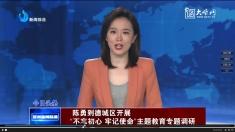 2019年9月26日betway官网新闻