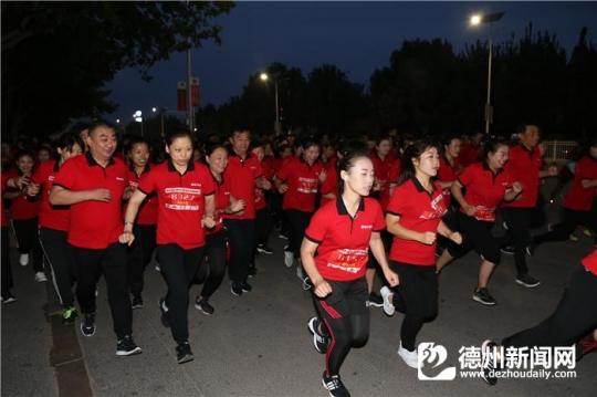 德百集团举行迎国庆职工万人健步行活动