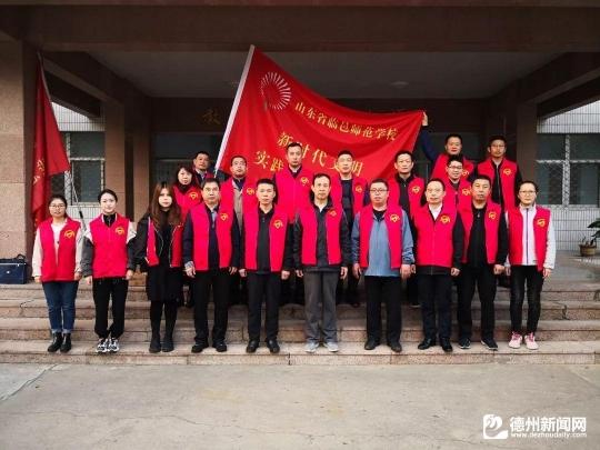 【新时代文明实践】临邑师范学校开展2019年家庭经济困难学生走访活动
