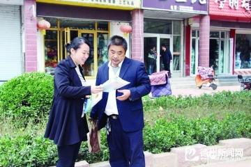 齐河县司法局开展行政复议法实施20周年宣传活动