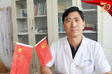 陵城區人民醫院楊農國榮獲第八期德州好醫生稱號