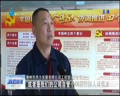 2019年10月11日直播betway官网