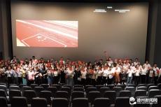 陵城区150余名青年干部集中观看《我和我的祖国》