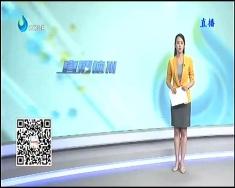 2019年10月09日直播betway官网