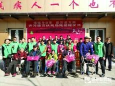 爱心企业200件棉衣捐赠残疾人