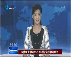 2019年10月11日betway官网新闻