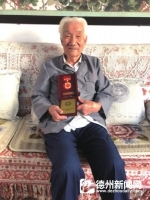 94岁老人王万秀:国庆节前收到特殊礼物
