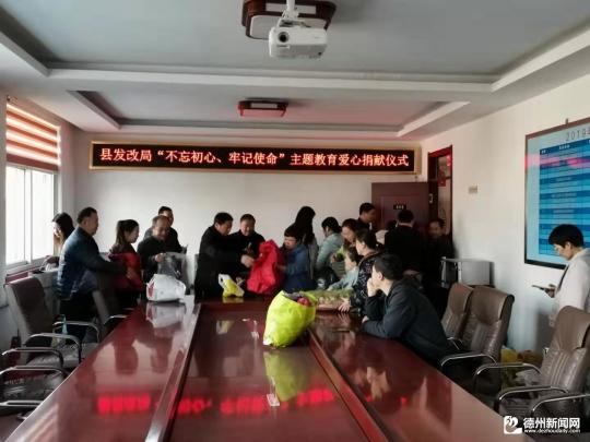 宁津县行业部门深化主题教育,助力脱贫攻坚