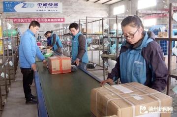 """""""双十一""""我县农村电商网络零售额居亚博体育app安卓市首位"""