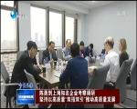 2019年11月8日betway官网新闻