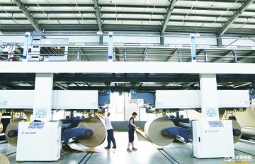 金象山——建设鲁北最大包装生产基地