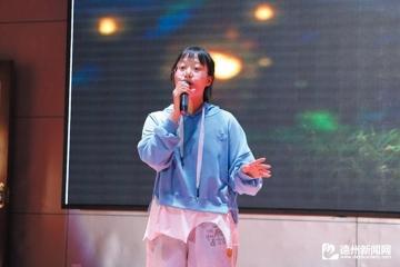 江山实验学校举办第一届校园歌手大赛