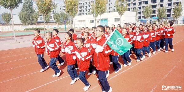 德州市麒麟小學舉行首屆跑操比賽