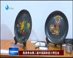 2019年11月07日betway官网新闻