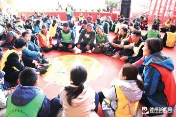 《助力中国梦·雏鹰计划》公益活动走进陵城一中