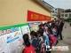 广西江南区结合国安教育开展反邪教系列宣传