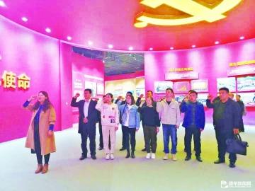 乐陵市花园镇召开驻济流动党员党支部暨花园商会党支部成立大会