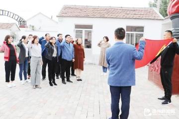 陵城区文化和旅游局开展革命传统教育活动