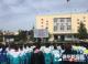 陕西陇县大力开展反邪教教育进学校活动