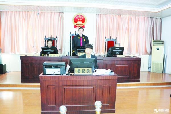 范超——站著開庭的法官