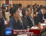 2019年11月12日betway官网新闻