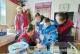 团市委联合社会爱心人士组织开展网络募捐——20名留守儿童收到温暖包
