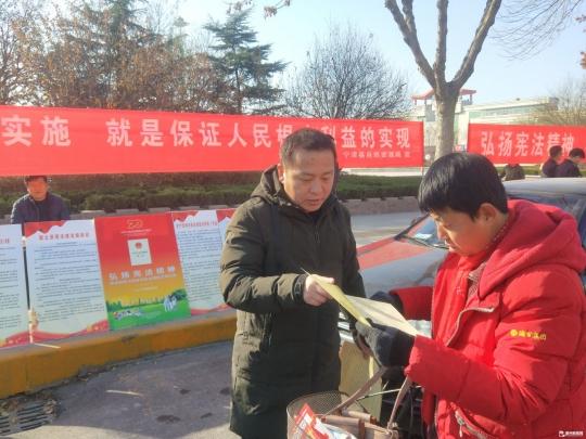 """宁津县自然资源局开展""""国家宪法日""""宣传活动"""