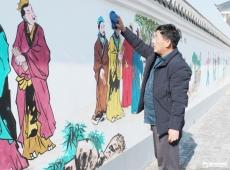 崔口镇传统文化进祠堂移风易俗扬新风