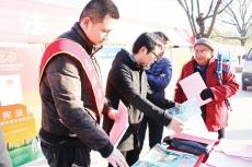 陵城区举办第六个国家宪法日集中宣传活动