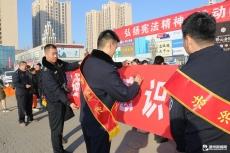 """庆云县开展""""12·4""""国家宪法日暨宪法宣传周系列宣传活动"""