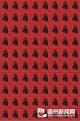 《全国山河一片红》邮票惊艳亮相