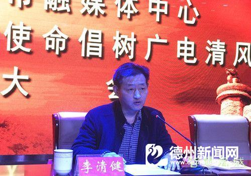 """禹城市融媒体中心:""""牢记初心使命""""清风课堂火热开场"""