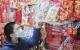 """乐虎国际电子游戏各种""""萌鼠""""元素商品走俏市场"""