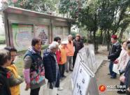 """上海临汾街道开展""""鼠年迎新""""反邪教主题宣讲活动"""