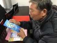 上海市崇明区建设镇开展反邪教宣传教育活动