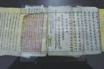 李浚之与《清画家诗史》