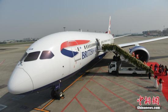 """英国航空业誓言到2050年实现二氧化碳""""净零排放"""""""