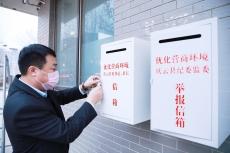 小信箱装载经济发展大环境
