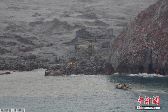 新西兰怀特火山岛附近发生5.5级地震 逾万人有震感