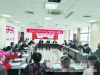 夏津县文化馆组织召开2020年全县庄户剧团座谈会