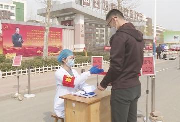 陵城区第五中学开展开学全流程疫情防控应急模拟训练