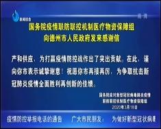 2020年3月24日乐虎国际电子游戏新闻