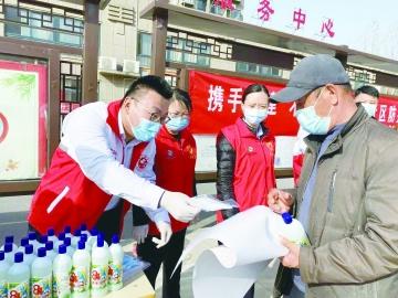 长河街道长河社区联合千赢国际qy88vip银行开展了志愿活动