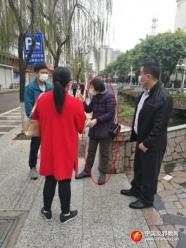 群众现场举报!广东当场抓获一名邪教人员
