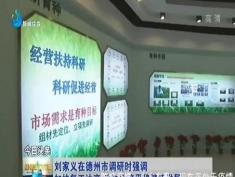 2020年3月31日乐虎国际电子游戏新闻